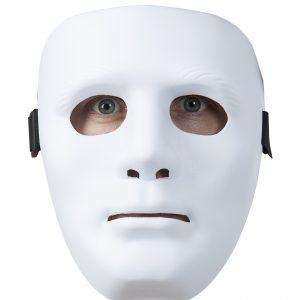 Köp staty vit mask för halloween dekorationer | Materialbutiken